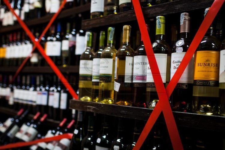 Россиянам запретят покупать алкоголь до 21 года