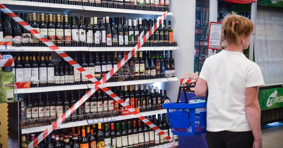 Брянцам 27 июня не будут продавать алкоголь