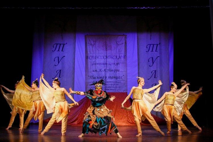 Брянский театр «Аплас» одержал победу на Всероссийском конкурсе