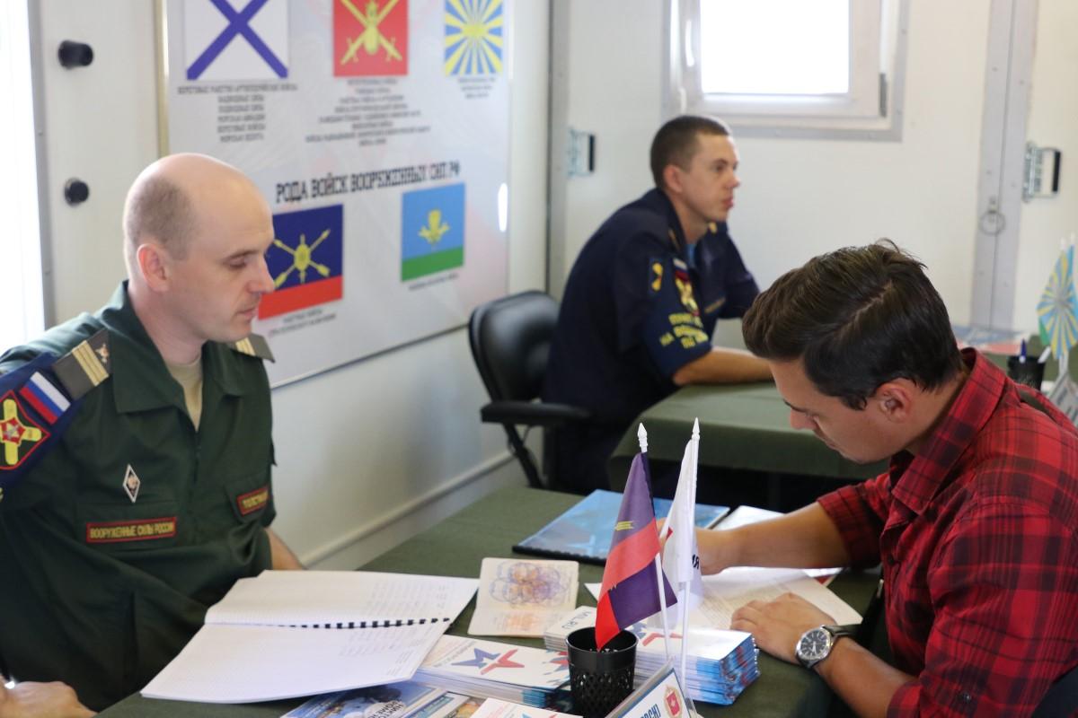 Брянск вошел в ТОП-3 лучших городов по набору контрактников в Армию России