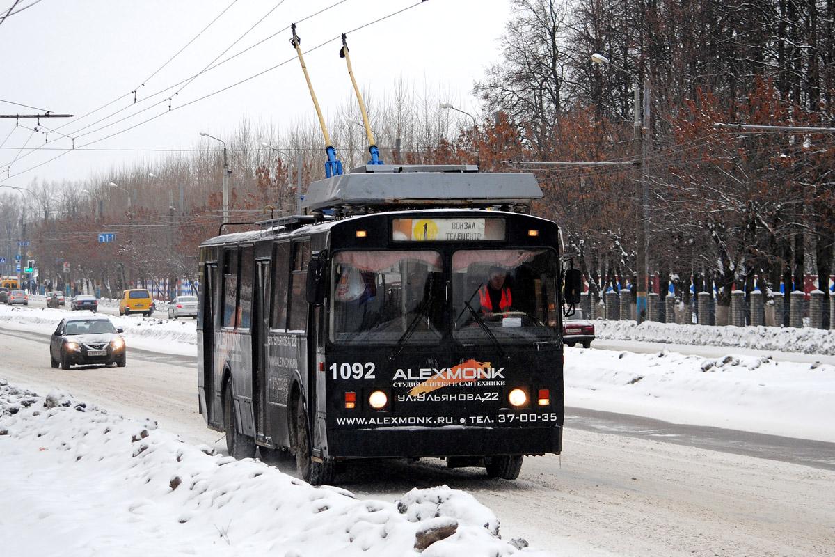 В Брянске на линии ежедневно выходит 361 единица муниципального общественного транспорта