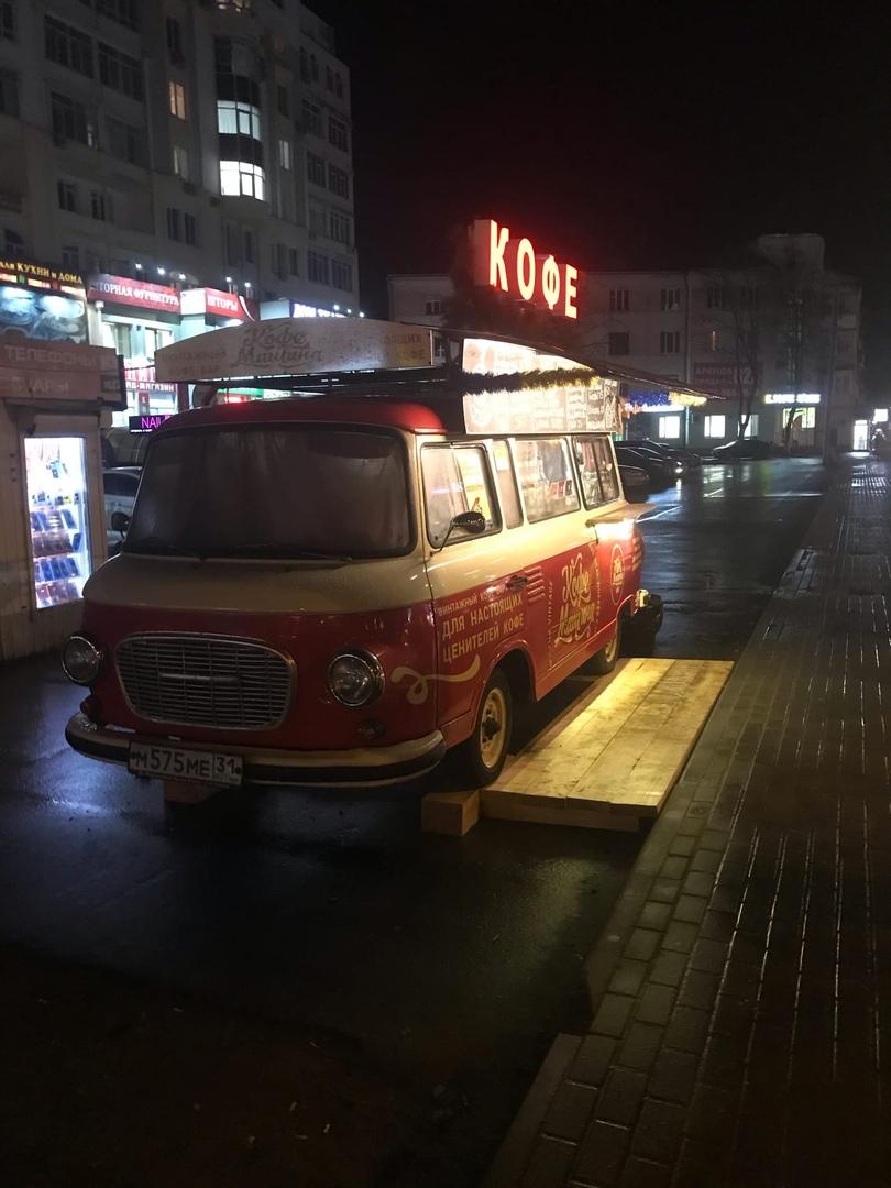 Ретро-автобус с бесплатным кофе для ветеранов появился в Брянске