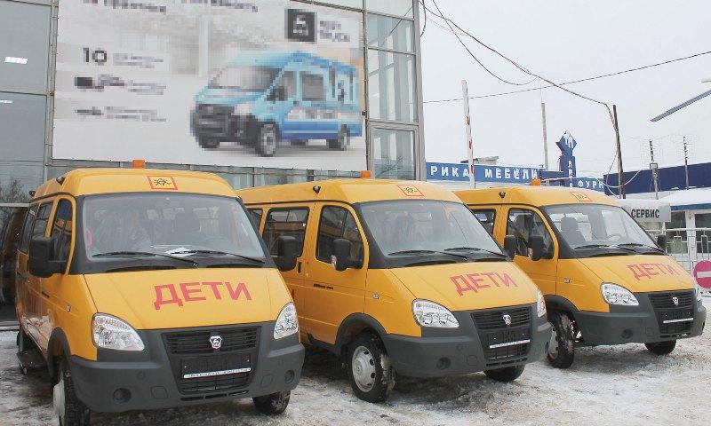 Брянским детским учреждениям подарили школьные автобусы