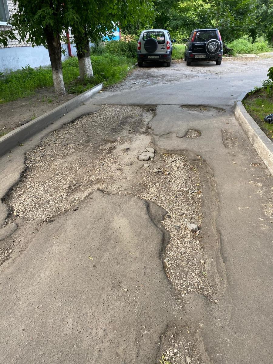 В Брянске на улице Белорусской разваливается дорога