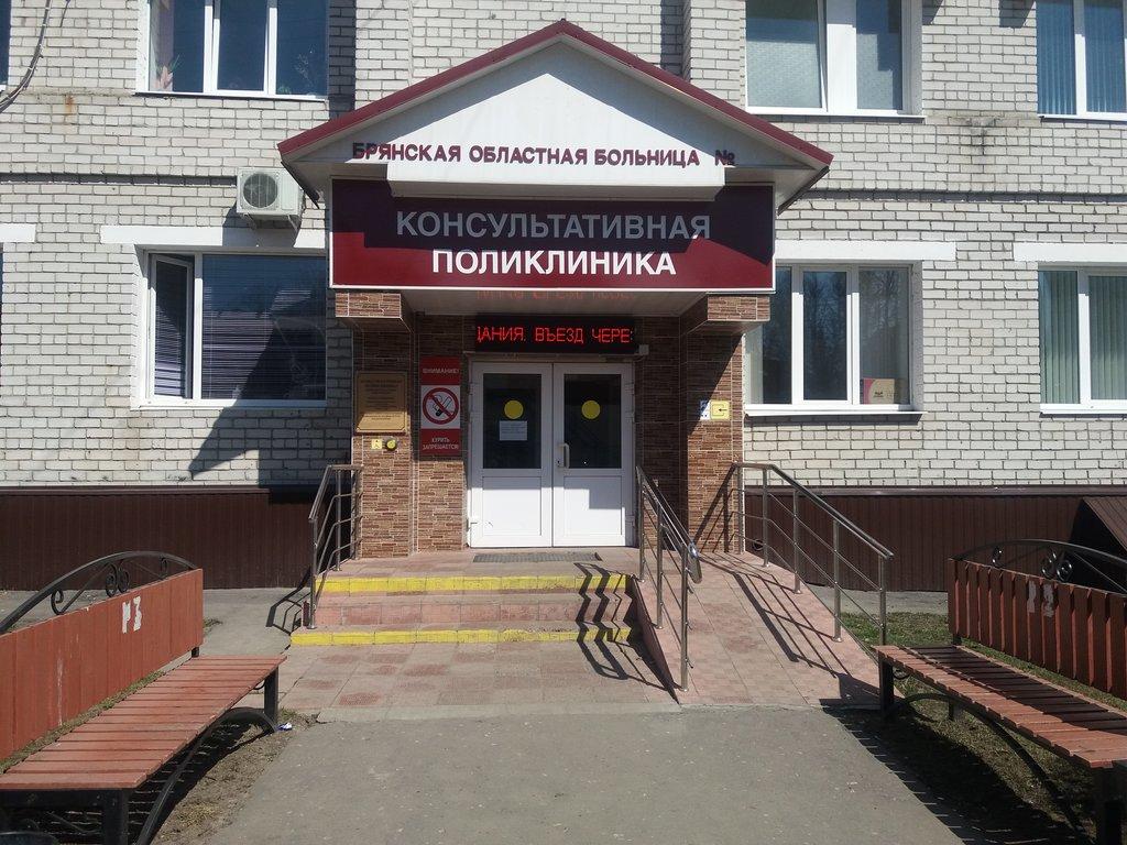 В Брянской области коронавирусом за сутки заболел 81 человек