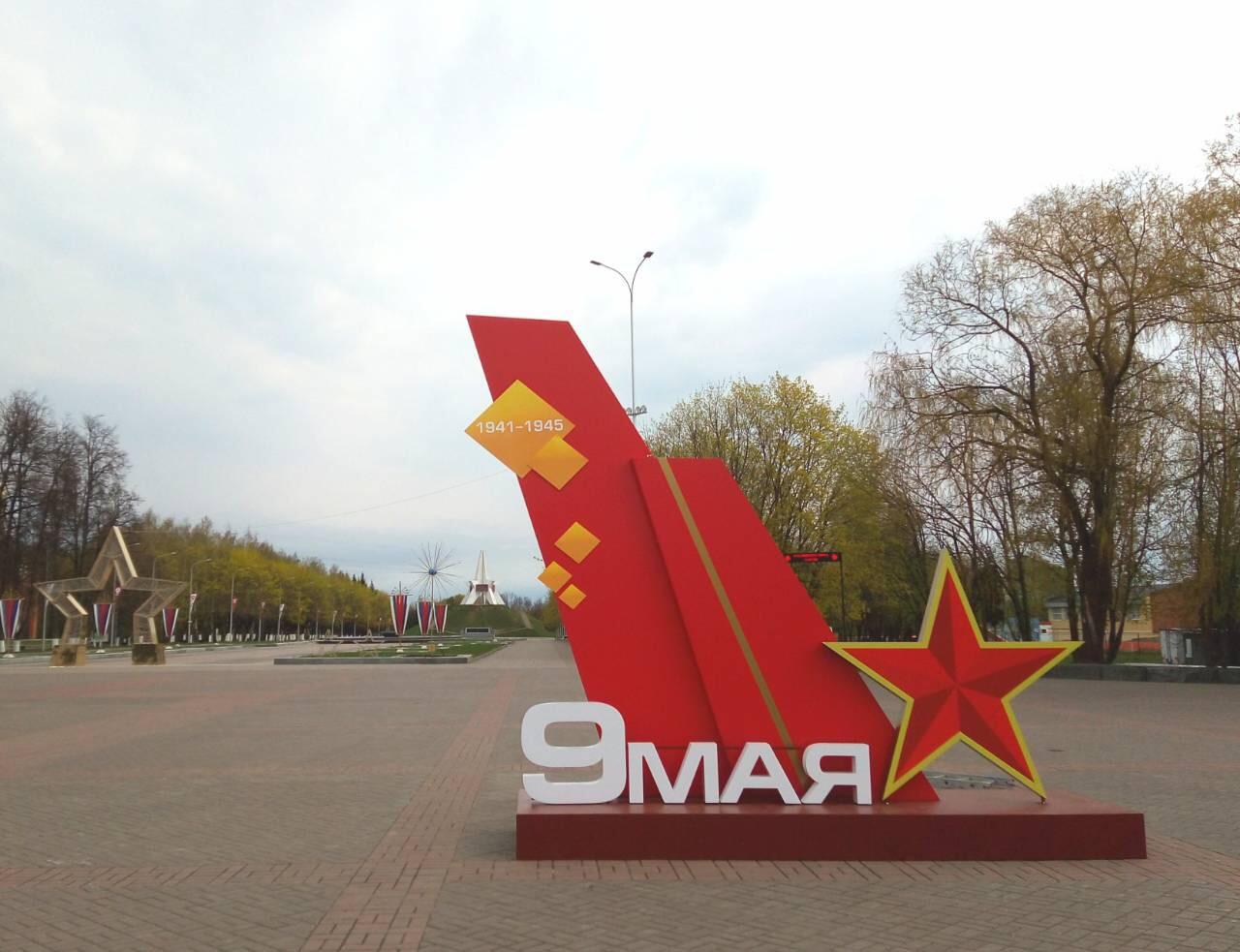 На Кургане Бессмертия в Брянске появились новые инсталляции