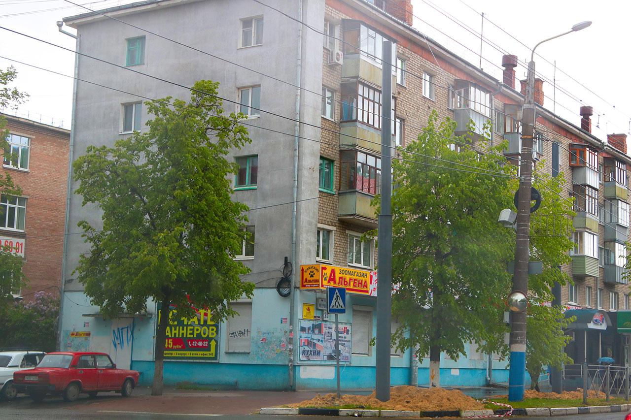В Брянске начался ремонт улицы III Интернационала