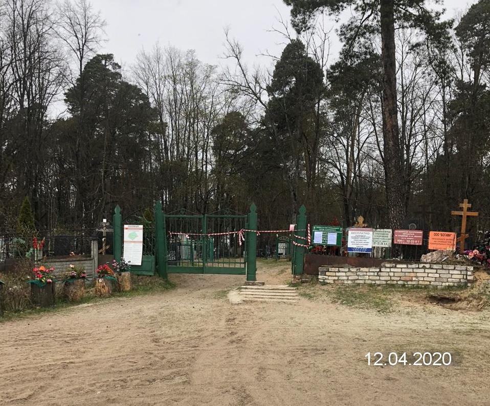 Брянцам запретили посещать культовые здания и кладбища