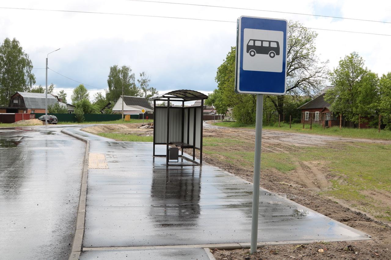 В Брянске завершается ремонт улицы Чичерина