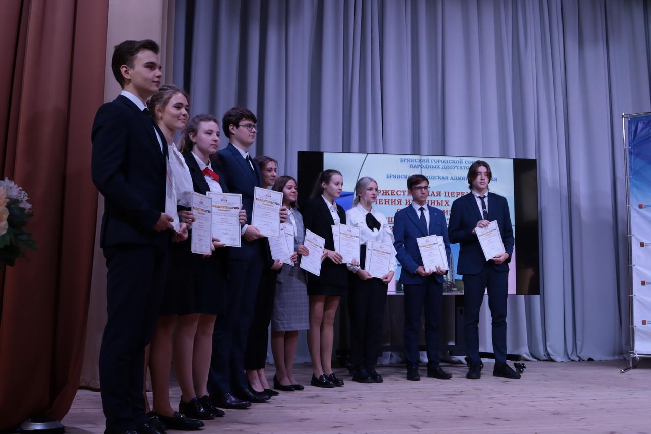 В Брянске в преддверии Дня города наградили именных стипендиатов