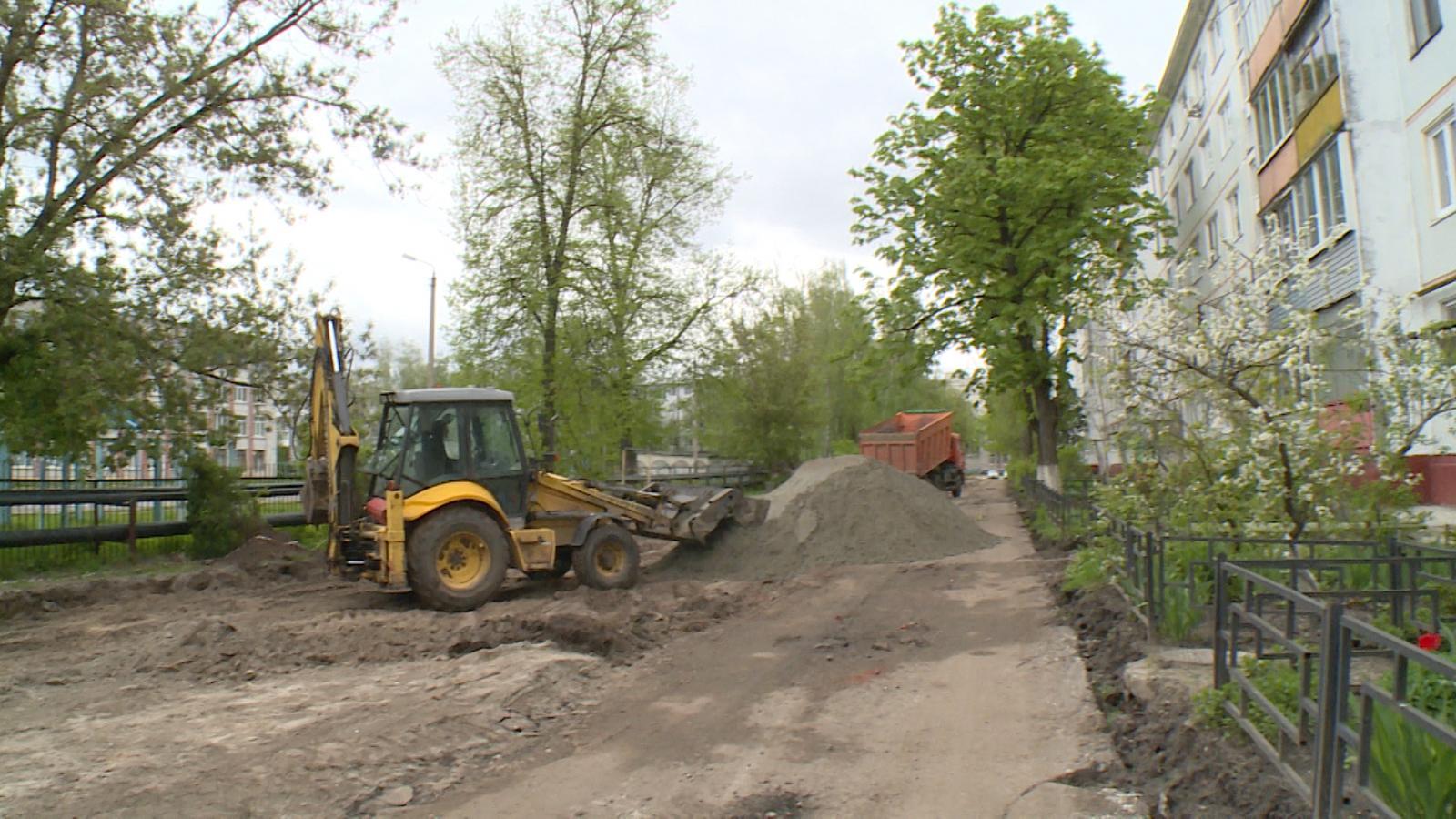 В Брянске начался ремонт дворовых территорий