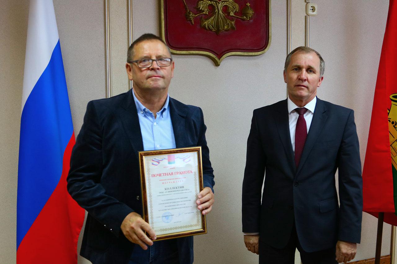 В Брянске оценили вклад местных предприятий в экономику страны