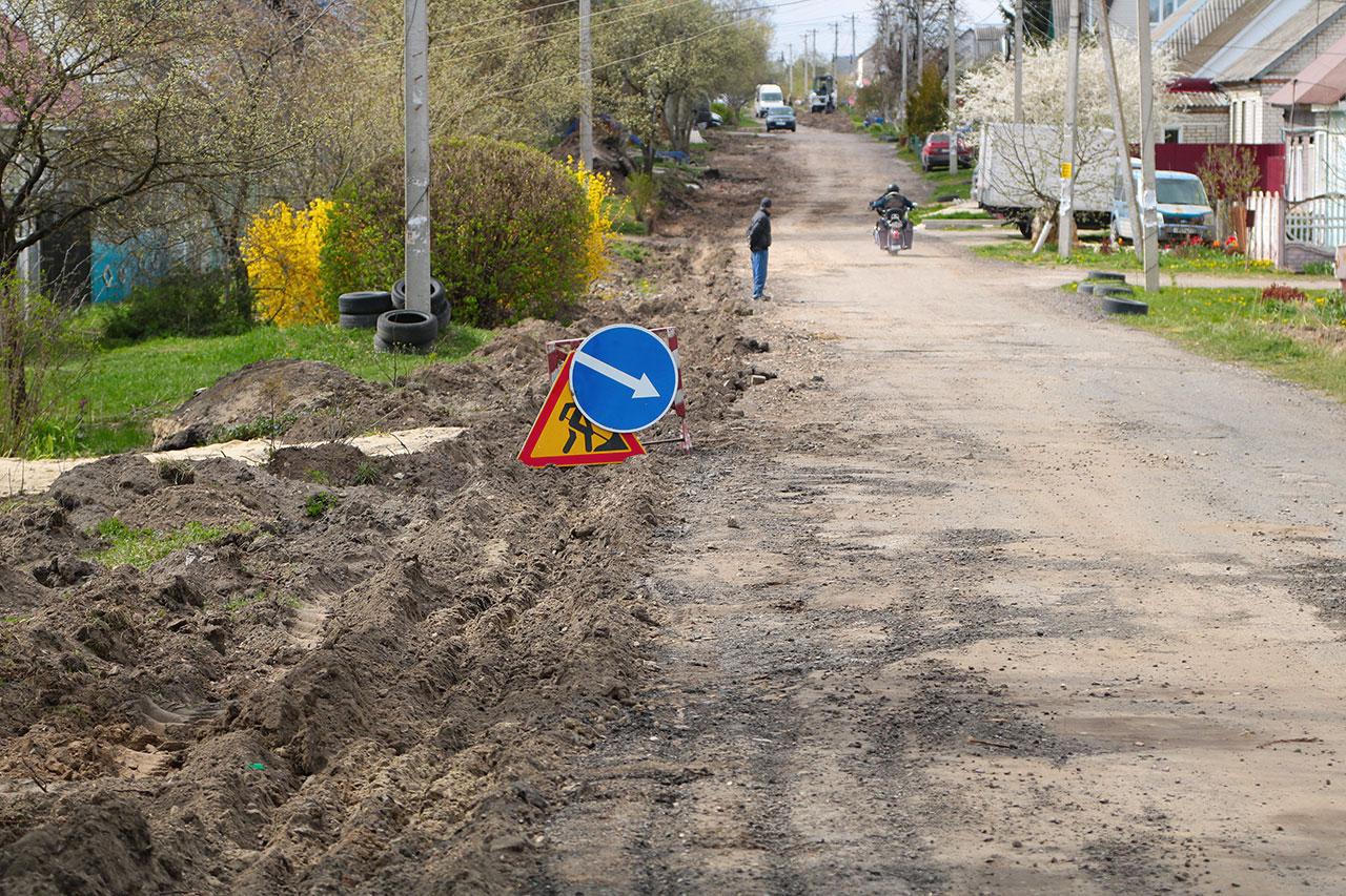 В Брянске начался ремонт дороги на улице Правды