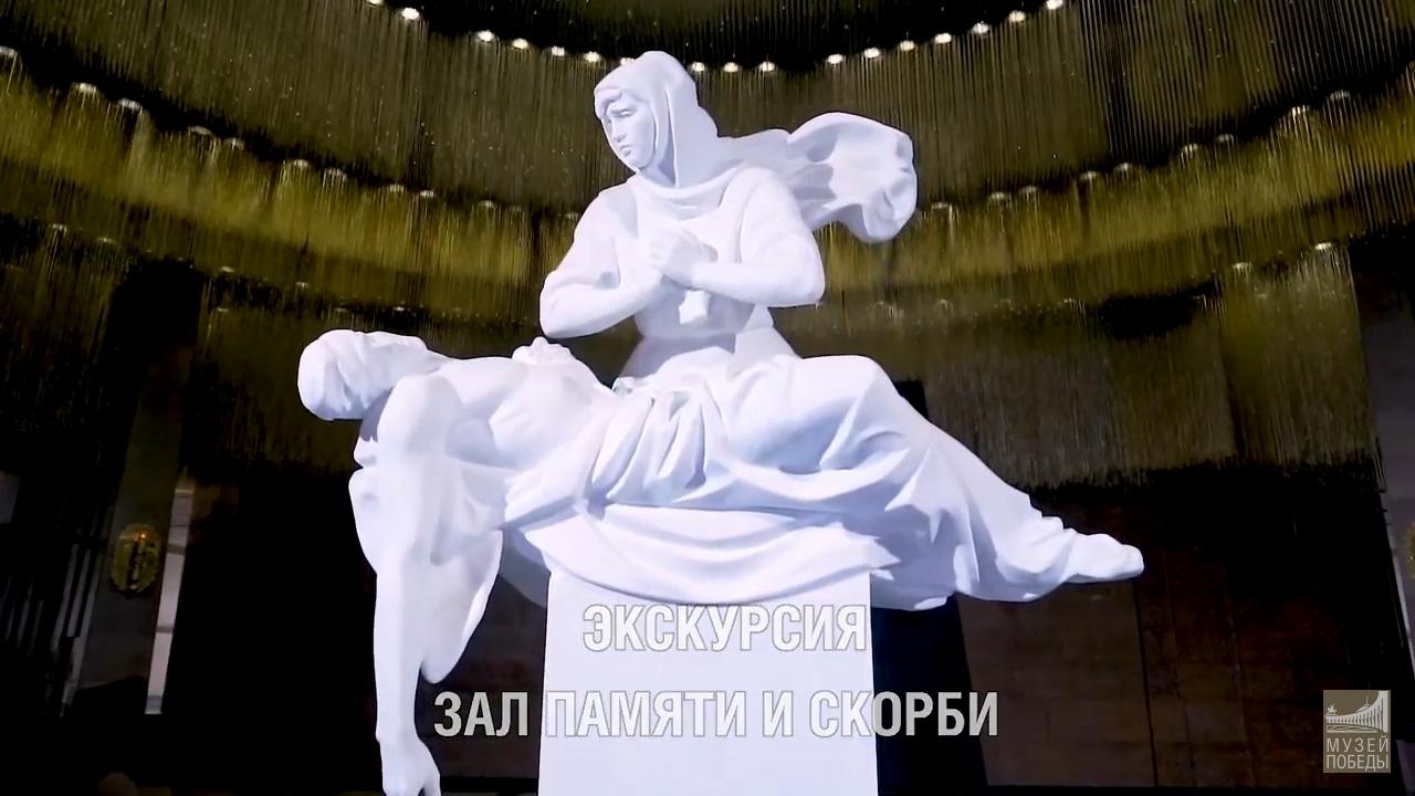 Музей Победы приглашает брянцев на новую онлайн-экскурсию
