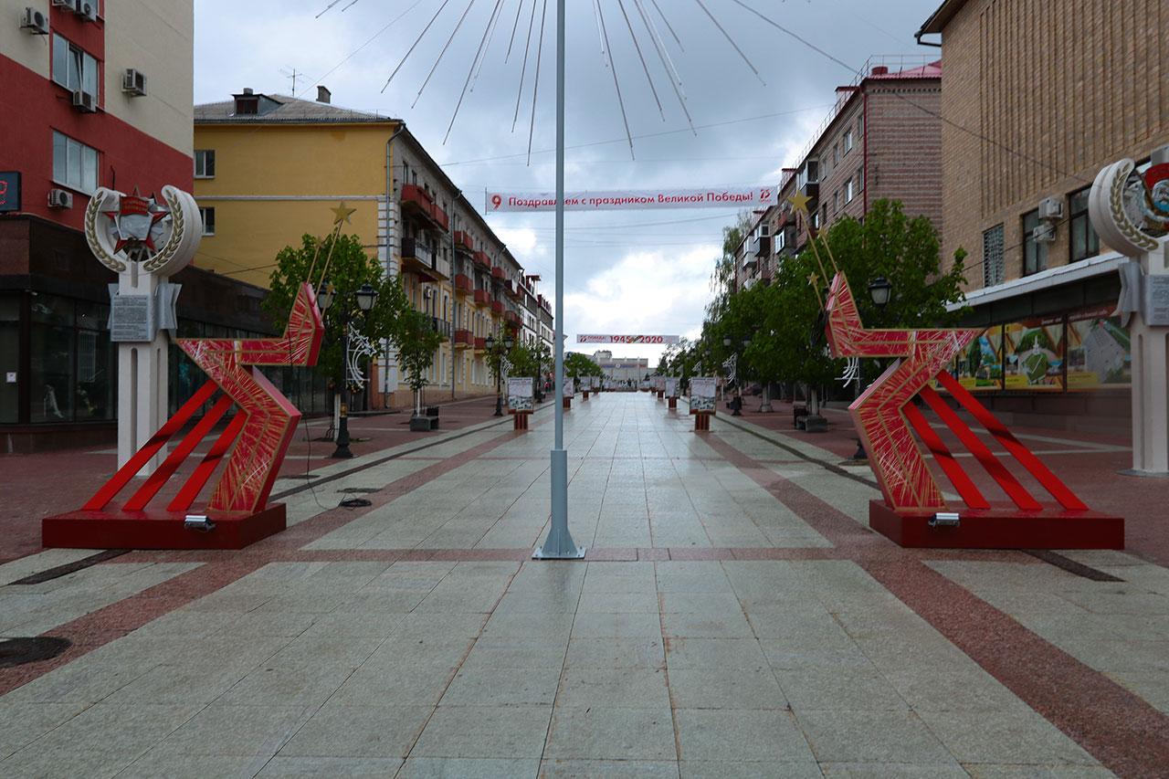 На бульваре Гагарина в Брянске установили «разорванную» звезду