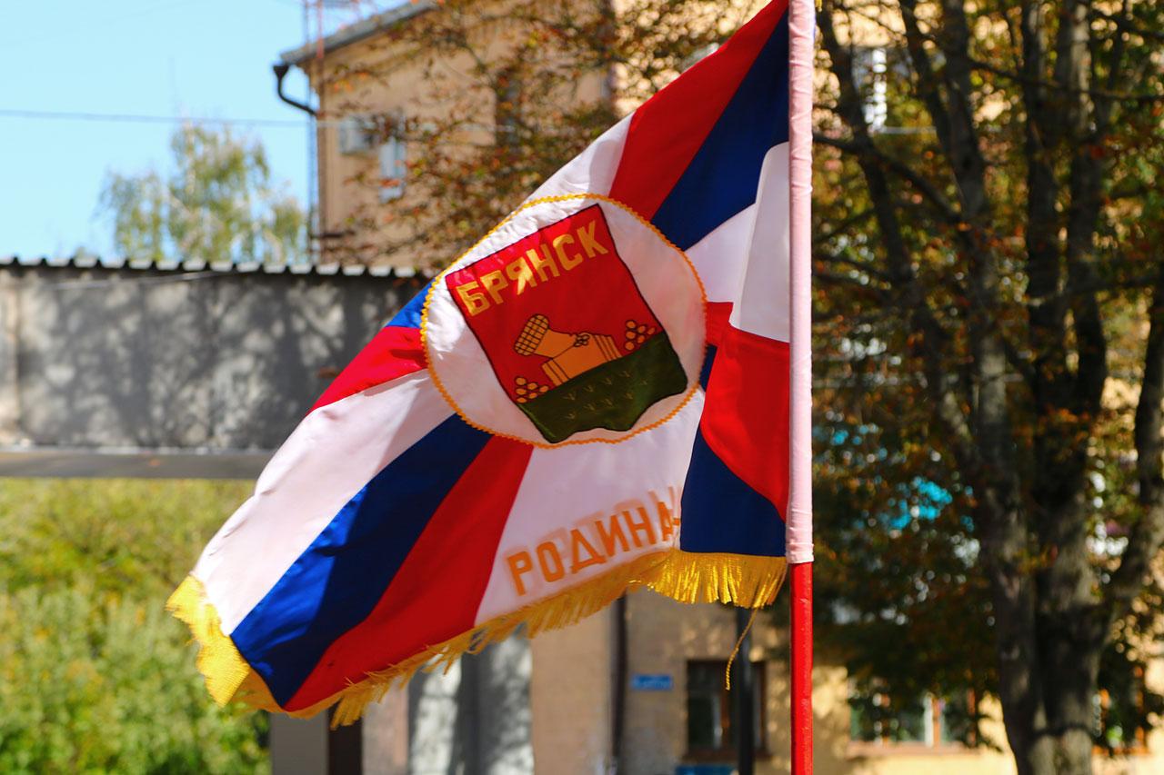 В Брянске накануне Дня города прошли праздничные мероприятия