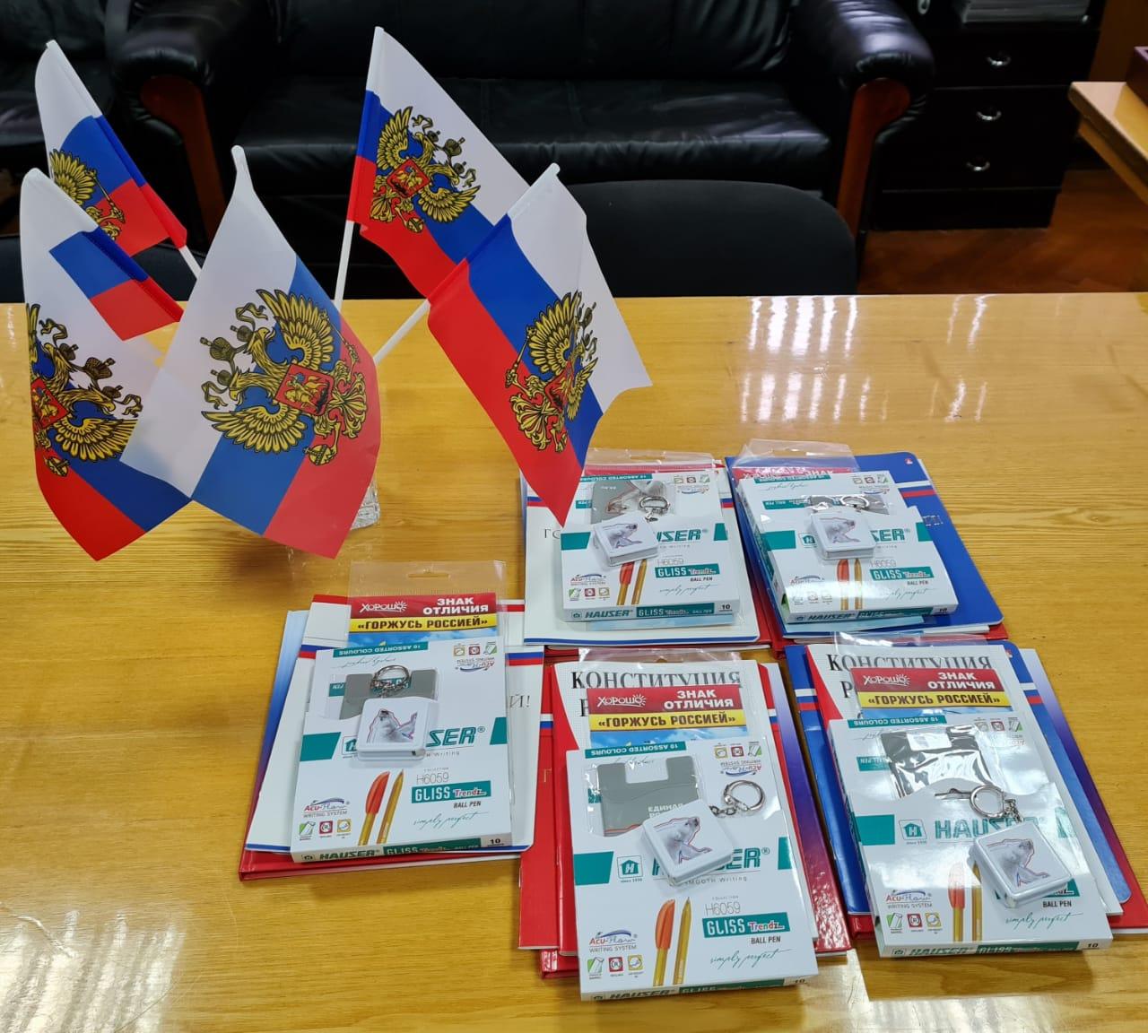 Накануне Дня России юным брянцам вручили паспорта