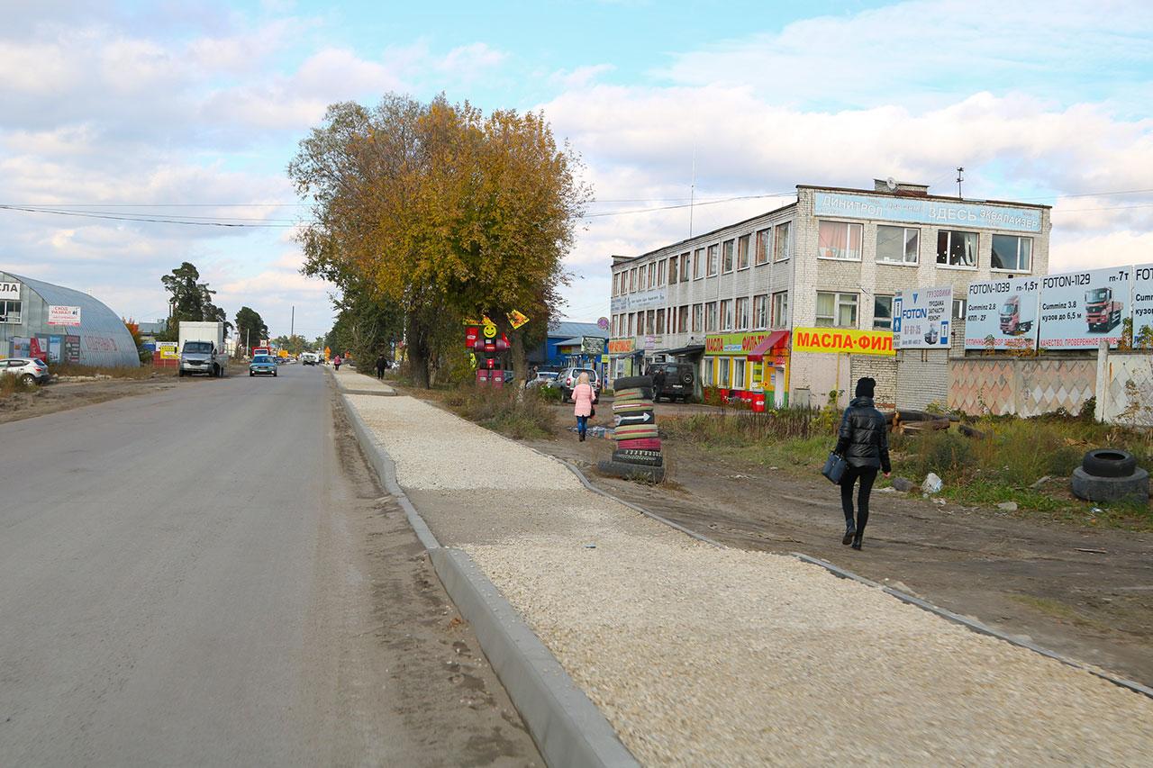 ВБрянске продолжается ремонт дороги к МРЭО