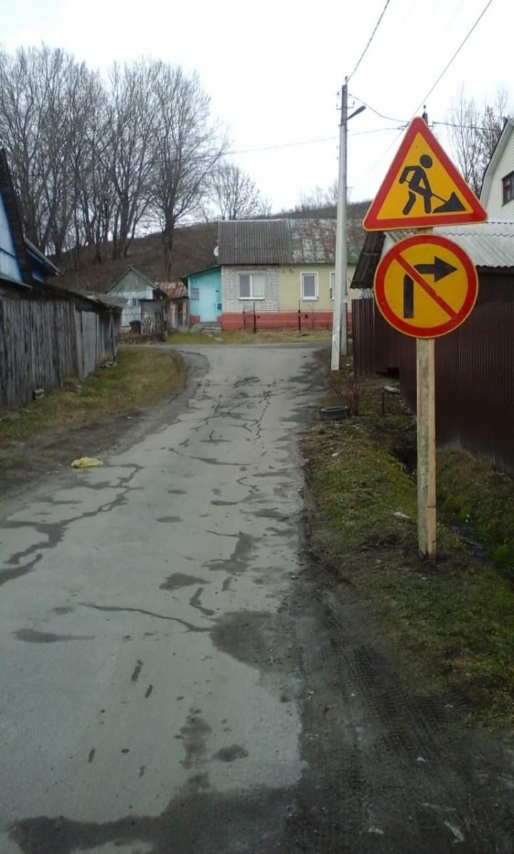 Улицу Сакко и Ванцетти в Брянске перекроют до 31 марта