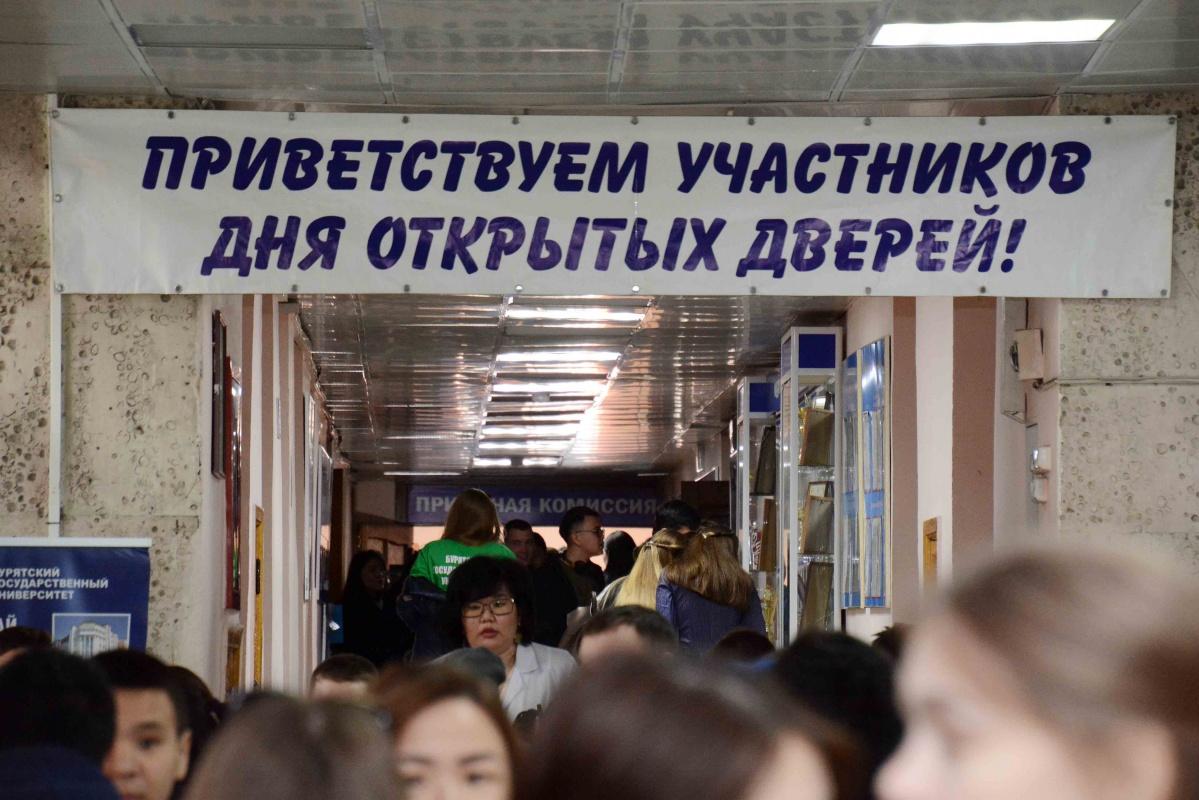 В БГУ имениакадемика Петровского 18 апреля пройдет день открытых дверей