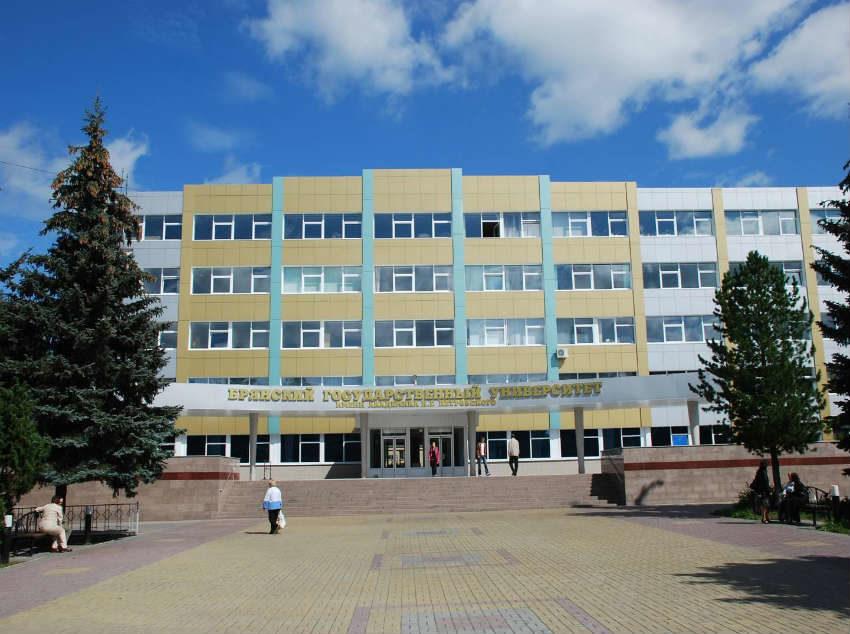 Брянский университет стал одним из лучших вузов страны