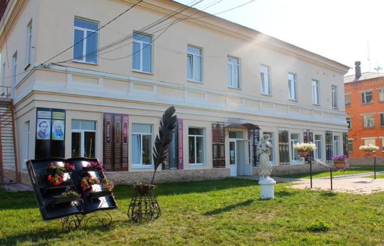 В Брянске подведут итоги работы областных библиотек