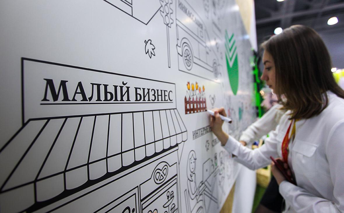 Предприятия малого и среднего бизнеса внесли в бюджет Брянской области 3,3 млрд налогов в 2020 году