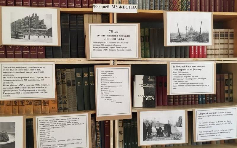Выставка «900 дней мужества» откроется в брянском краеведческом музее