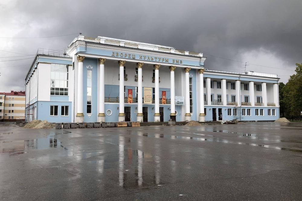 Обновление ДК «БМЗ» в Брянске обошлось в 240 млн рублей