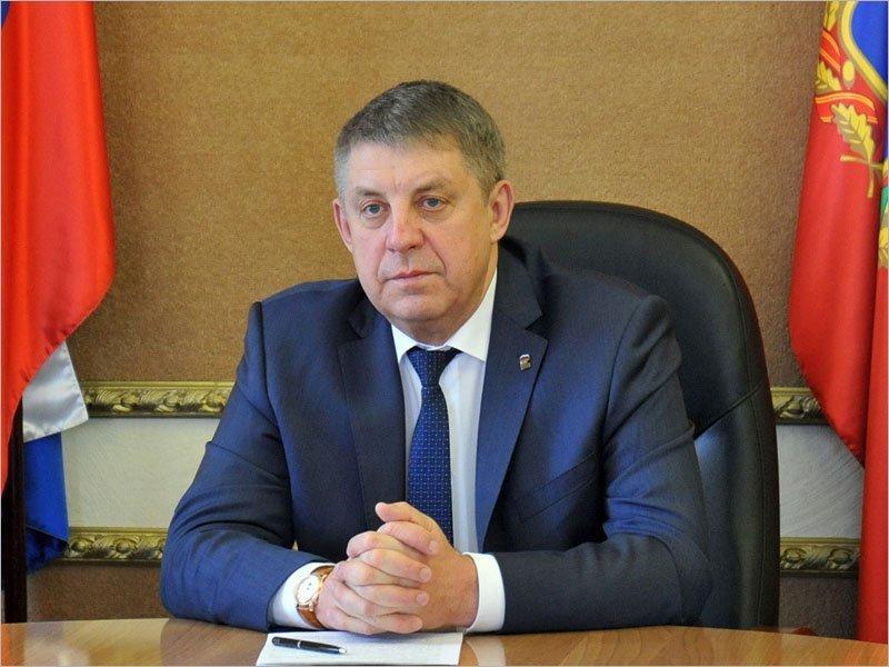 В Брянской области утверждён новый Президиум правительства региона