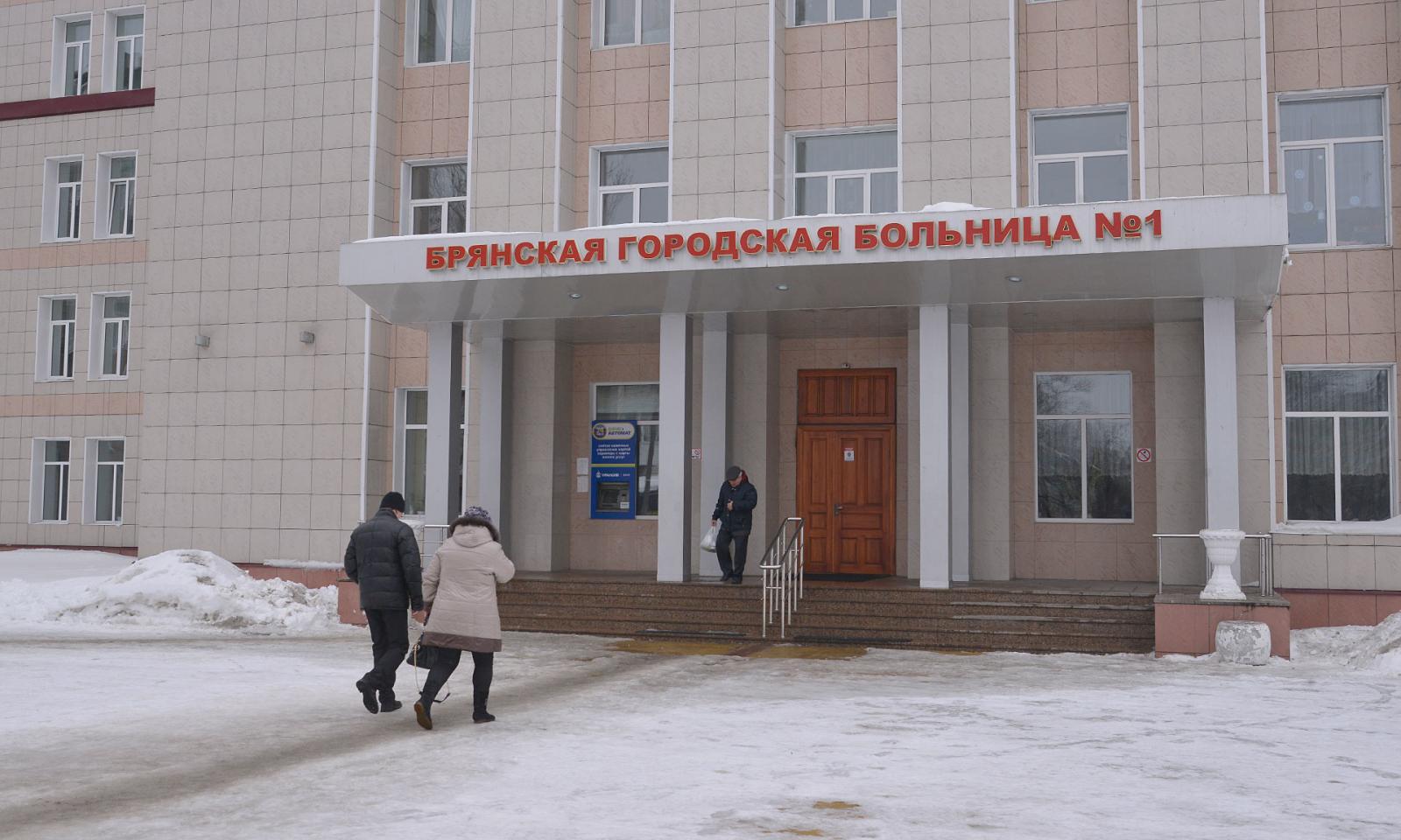 Новые случаи коронавируса выявлены в 8 районах Брянской области