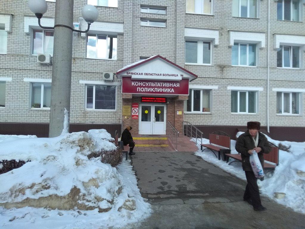 Новые случаи коронавируса выявлены в 13 муниципалитетах Брянской области