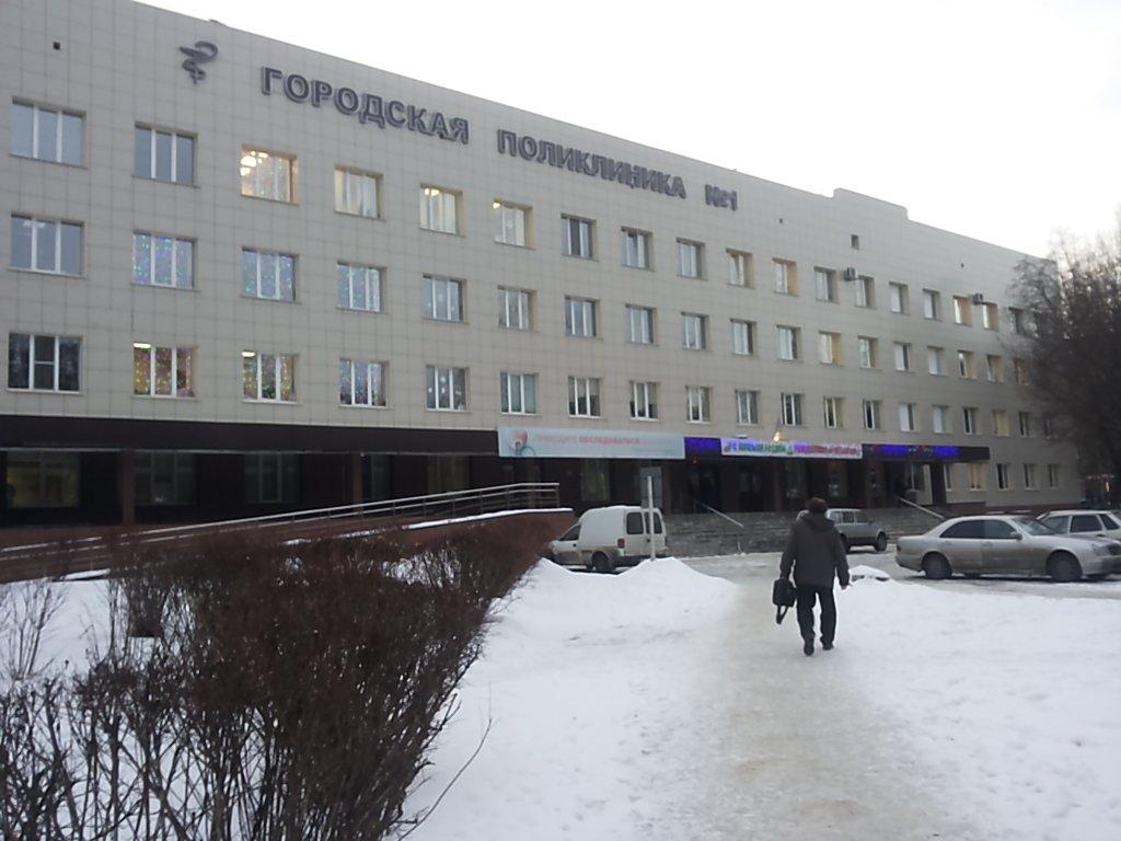 В брянской поликлинике №1 подтвердили отсутствие вакцины от коронавируса