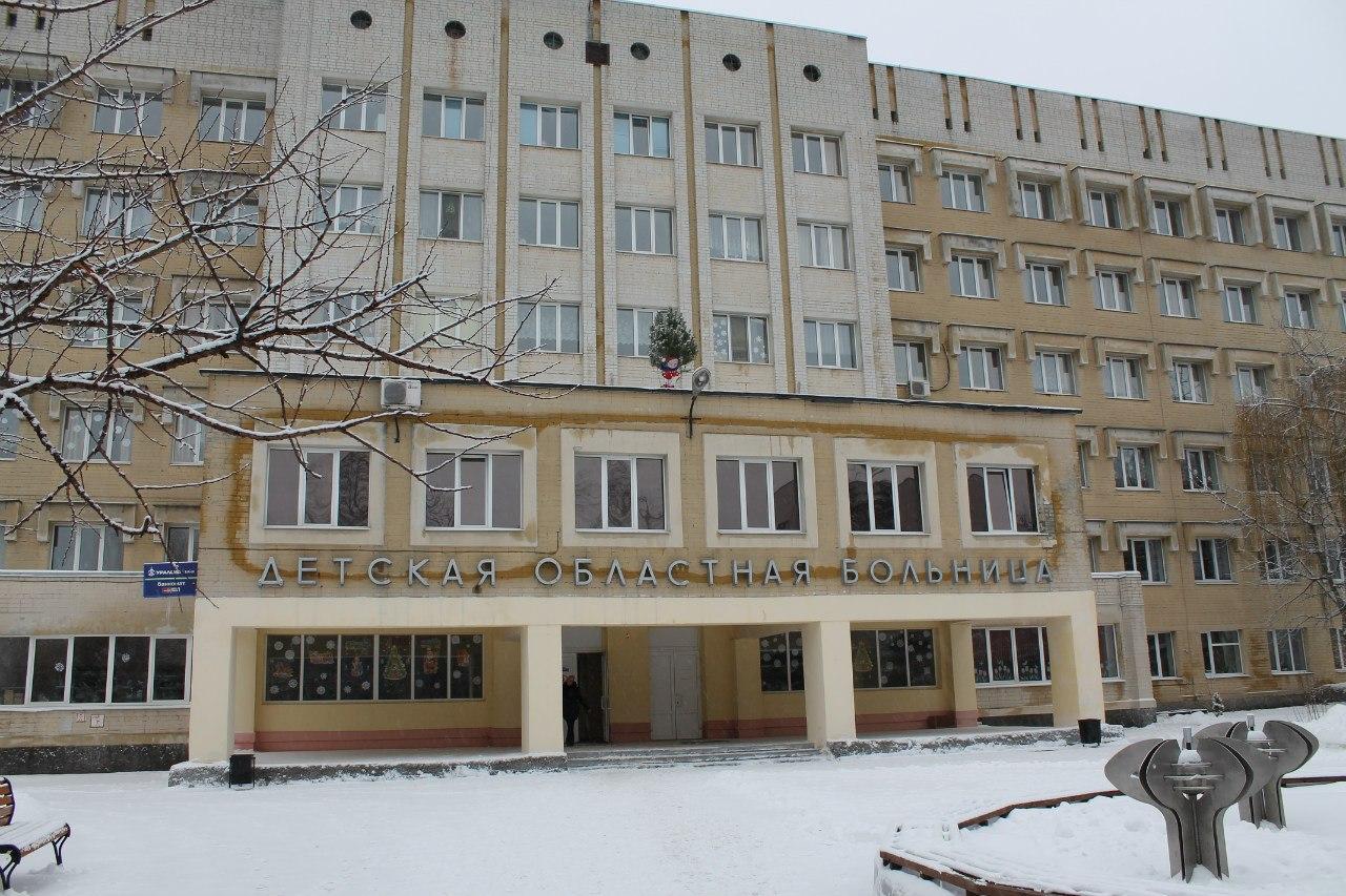 В Брянске возведут новый корпус для детской облбольницы