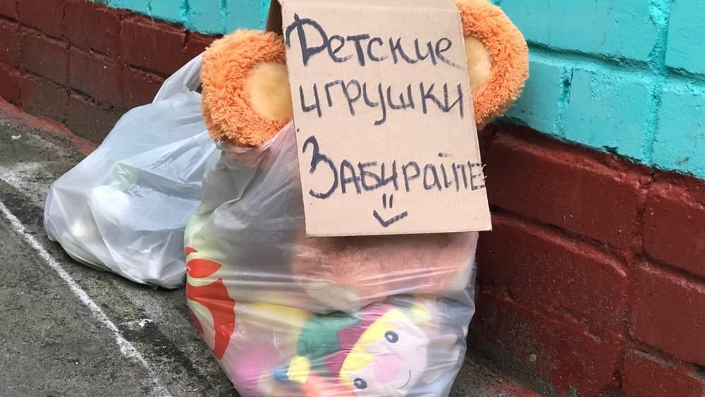 В Брянске начали выставлять около подъездов мешки с детскими игрушками
