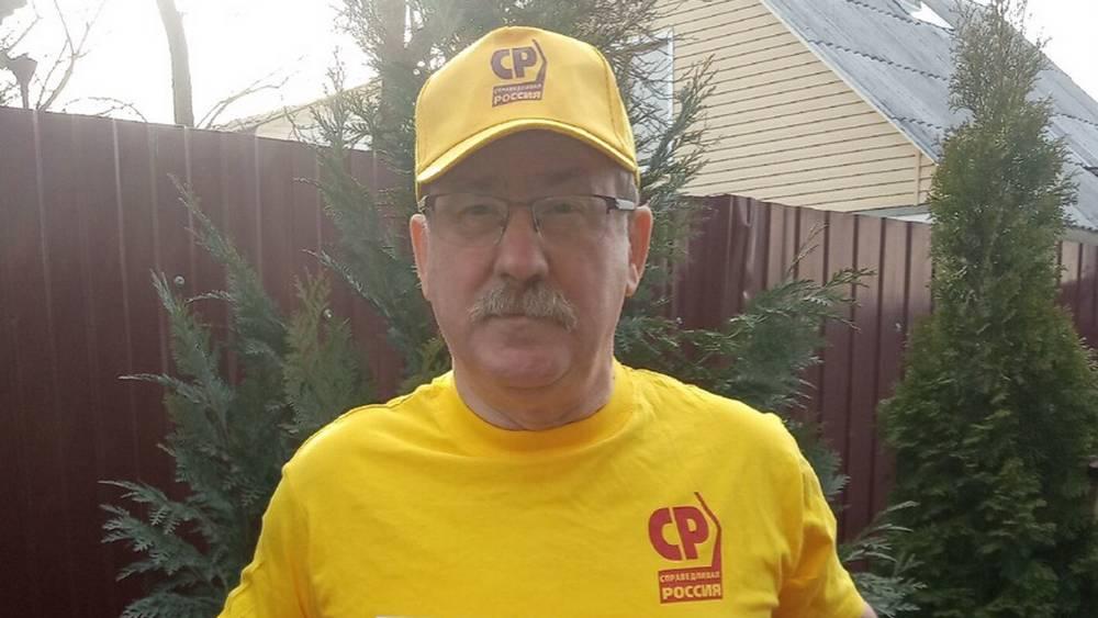Брянские эсеры выдвинули Сергея Курденко на пост губернатора