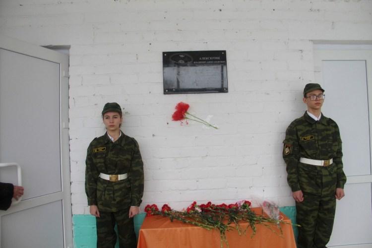 В Брасовском районе открыли памятную доску воину-афганцу