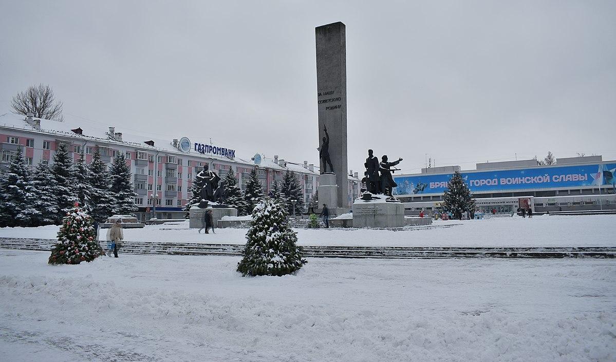В Брянске возложили цветы к памятнику на площади Партизан