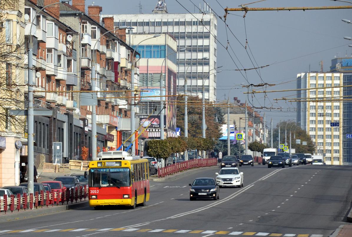 Сегодня в Брянске будет 12 градусов тепла