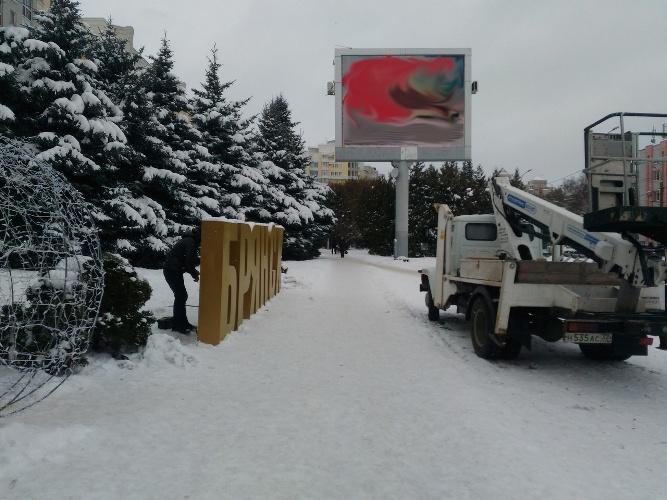 На Площади Партизан подключают инсталляцию «Брянск»