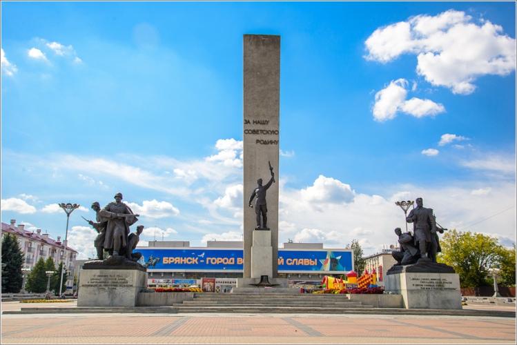 Брянск борется зазвание лучшего города России