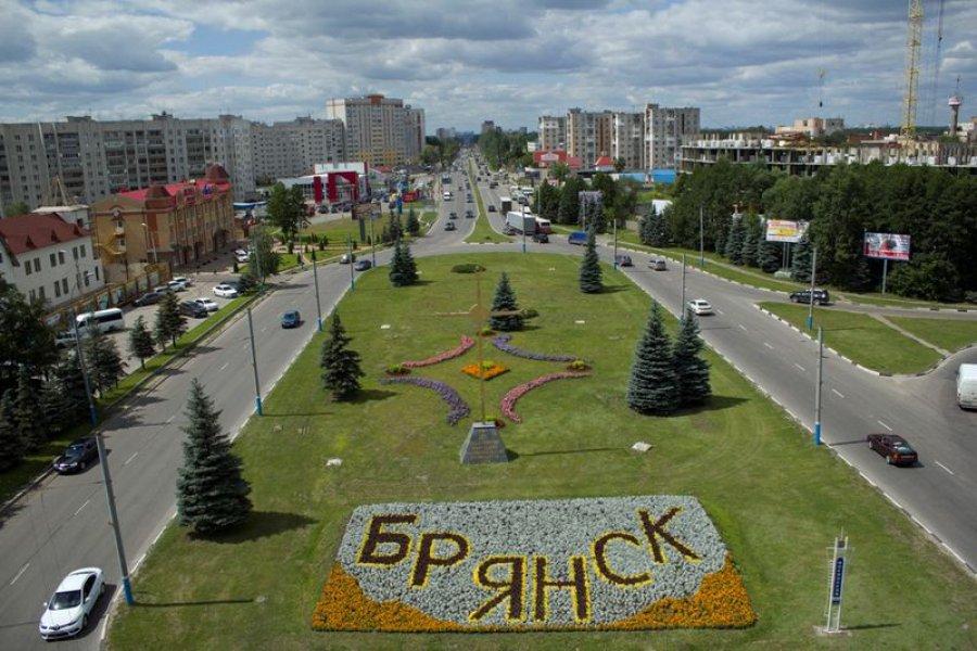 Брянск занял 37-е место в рейтинге качества жизни в городах РФ