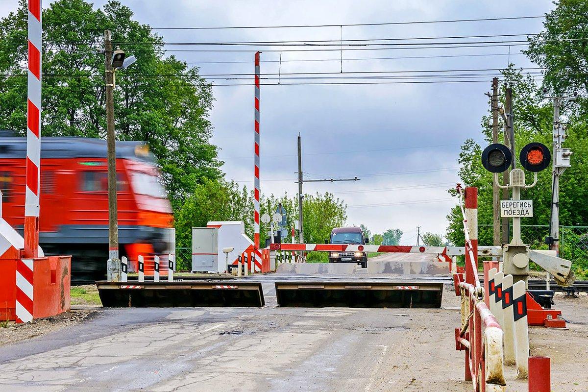 В Брянской области на один день закроют железнодорожный переезд