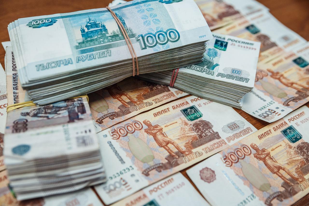 Бюджет Брянска в 2021 увеличат на 500 миллионов рублей