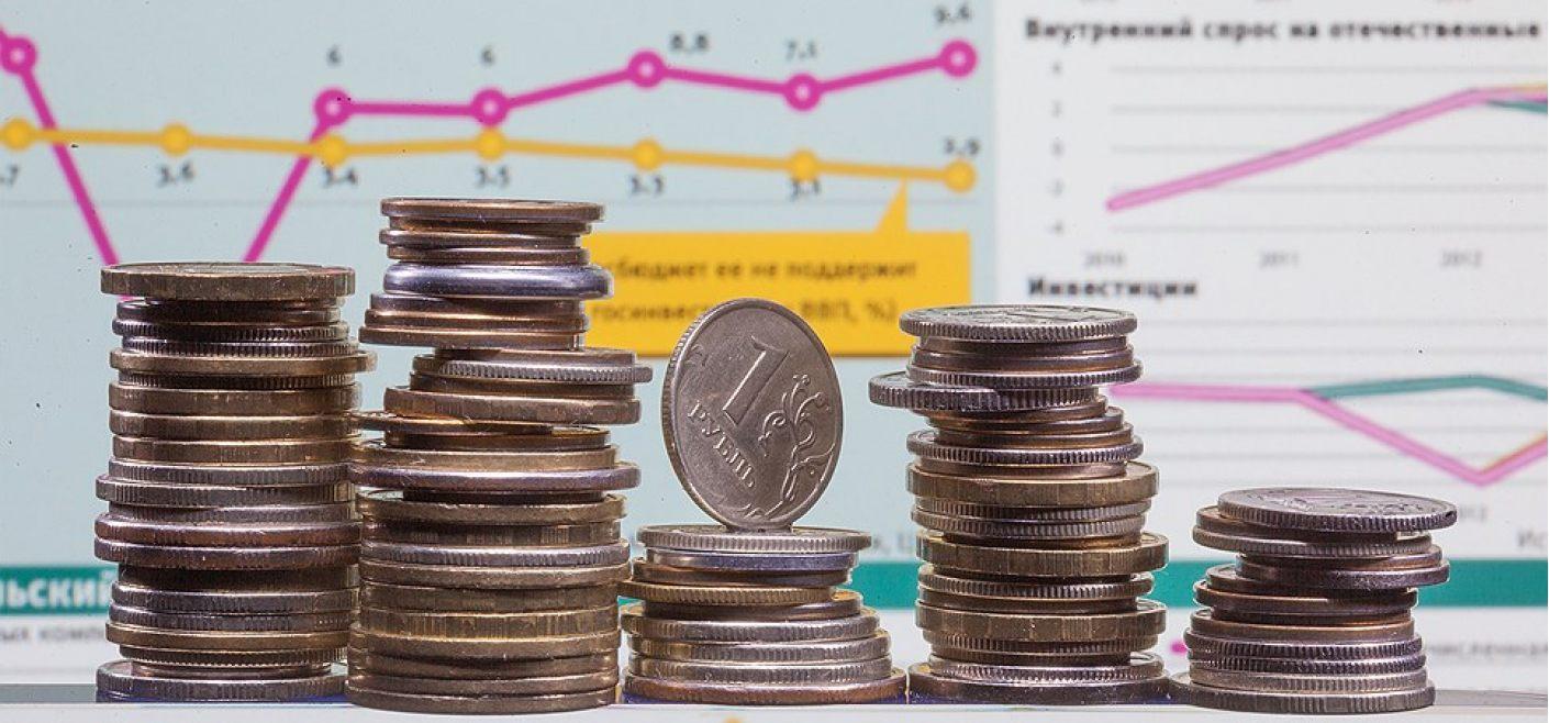 Брянщина досрочно погасила кредиты на 594 млн рублей