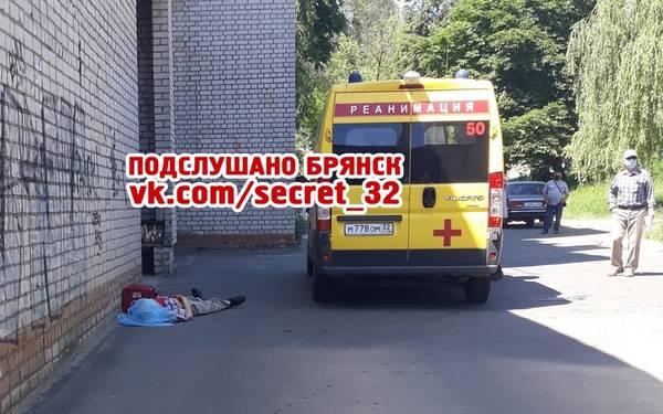 В центре Брянска скончался мужчина