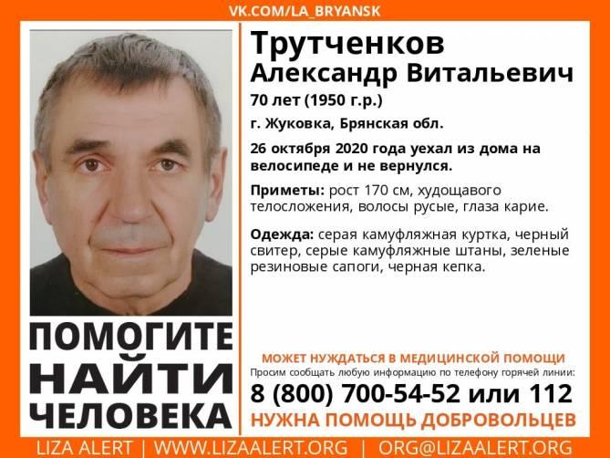 В Брянской области пропал 70-летний мужчина