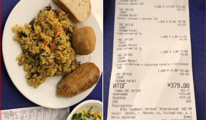Житель Брянска пообедал в столовой Госдумы на 379 рублей