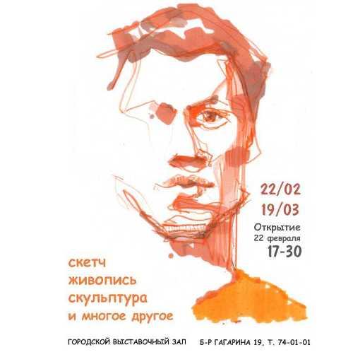 Проект «Человек» покажет разноплановое творчество Александра Чичиканова