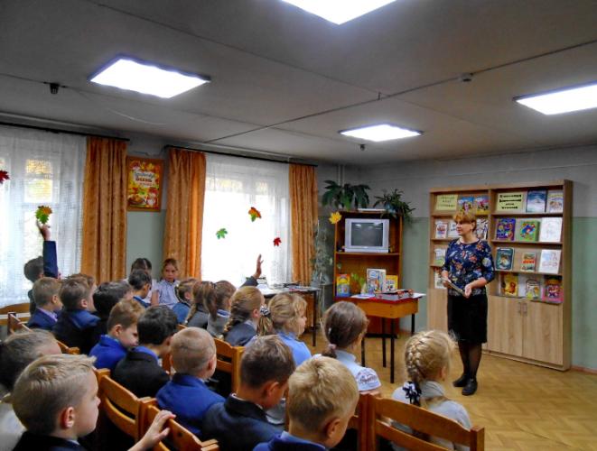 Брянские библиотеки подготовили увлекательные мероприятия в День чтения